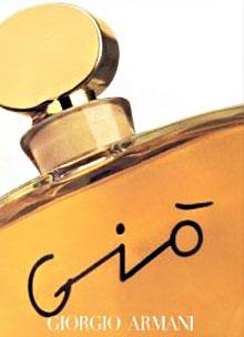Женская парфюмерия Giorgio Armani: классика и новинки