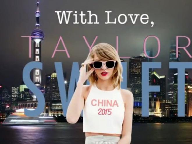Тейлор Свифт запускает собственную линию одежды