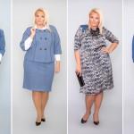 Одежда для полных дам: проблемы поиска