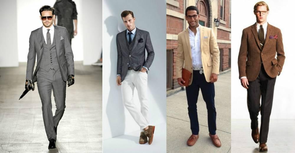 Мужские стили одежды