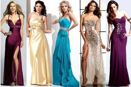Как выбрать платье на выпускной