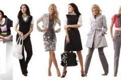 Поговорим о современной женской моде