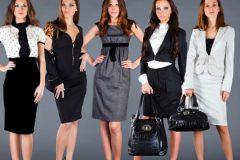 Деловая мода для женщин 2016-2017