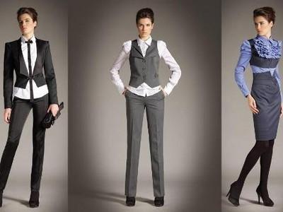Деловой стиль: модные тенденции