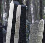 Недорогие памятники от «Глобал Стоун»