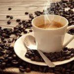Кофейная география