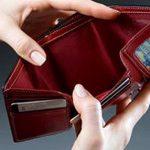 Почему от вас «утекают» деньги?
