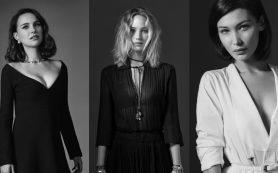 Dior запустили благотворительный флэшмоб #DIORLOVECHAIN