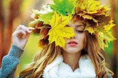 Осень – время быть красивой