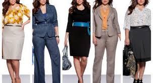 Учимся одеваться стильно и выглядеть стройно