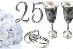 Ох, эта свадьба… Серебряная свадьба