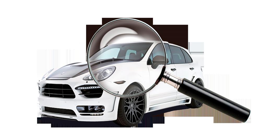 Профессиональная и объективная оценка автомобиля от «Альянс-Укрэксперт»