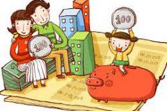 Семейный бюджет: общий или раздельный