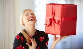 Подарки для нас, любимых