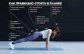 5 эффективных упражнений для домашней тренировки